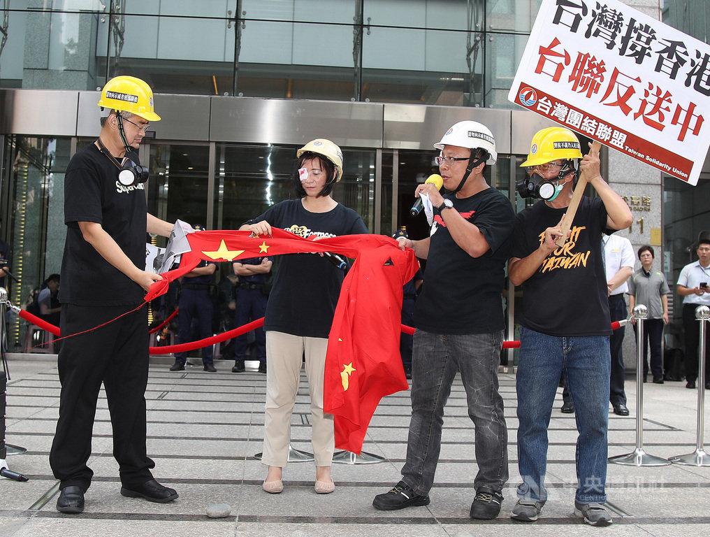 台灣團結聯盟14日在位於台北的香港經濟貿易文化辦事處前,舉行「聲援香港人民反送中,譴責港府警血腥鎮壓」記者會,台灣團結聯盟組織部主任、前立委周倪安(左2)與文宣部主任潘厚勳(右2)等人撕毀中國大陸國旗,表達訴求。中央社記者張新偉攝  108年8月14日