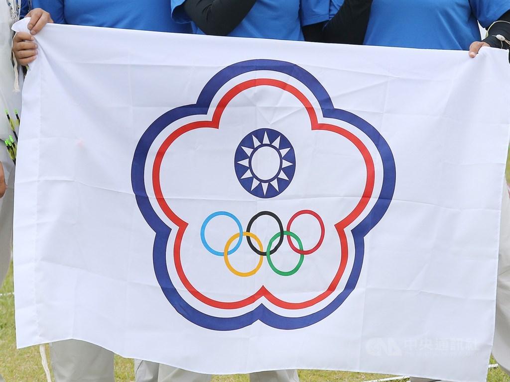 監察委員15日表示,中華奧會應對於2018年東奧正名公投保持中立立場,但公投前卻率員至國家運動訓練中心發動受訓選手連署簽名表態不支持公投案,明顯且直接影響民眾的公投意向。圖為中華奧會旗。(中央社檔案照片)