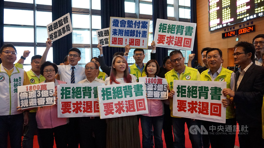 2020台灣燈會在台中,台中市議會15日審議市府向議會所提的台灣燈會新台幣3.5億元墊付案,雖有多名民進黨籍市議員在議場高喊「支持燈會,拒絕背書」,主張退回墊付案,不過討論後這筆墊付案仍審議通過。中央社記者趙麗妍攝 108年8月15日