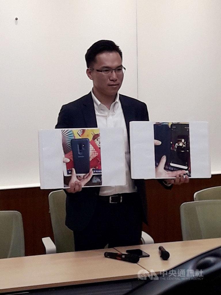 高雄市議員林智鴻接獲爆料,揭露高雄市長韓國瑜今年農曆年期間在峇里島打麻將,引發議論。林智鴻15日出示爆料者韓國品牌S9手機的照片,證明爆料照片是手機拍攝。中央社記者范正祥攝 108年8月15日