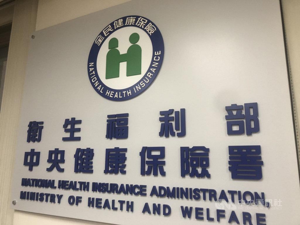 衛生福利部中央健康保險署近日宣布調高診所2項傷口換藥給付,平息診所、醫院同工不同酬爭議,但外科醫師感嘆,即便調整仍入不敷出。中央社記者張茗喧攝  108年8月16日