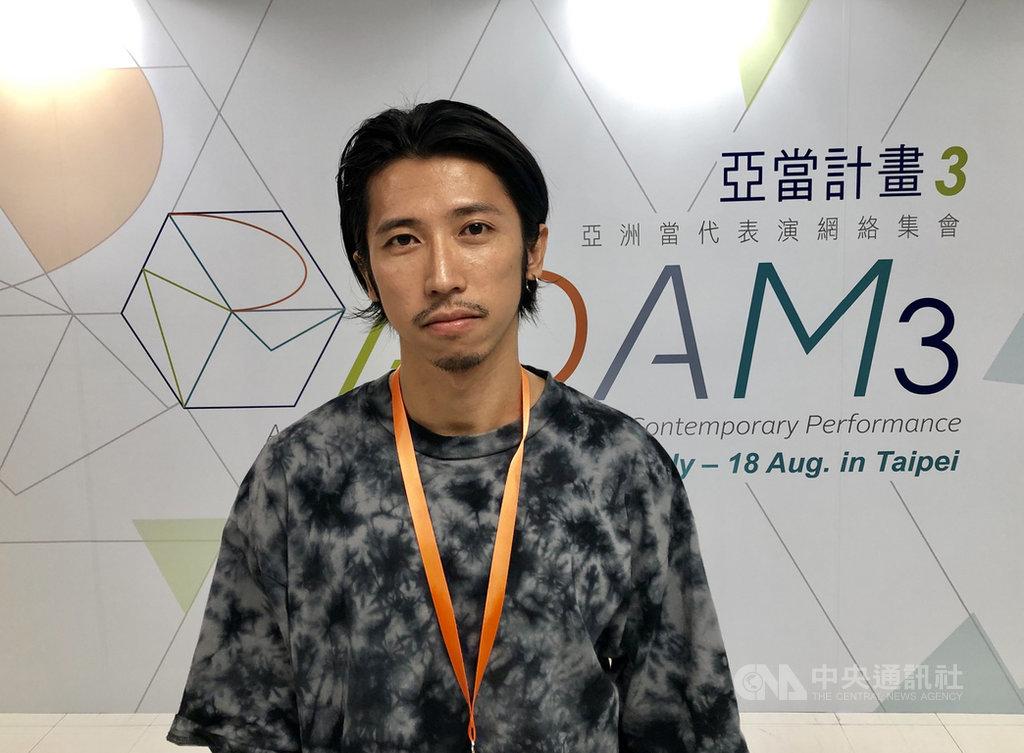 簡稱為「亞當計畫」的藝術年會「亞洲當代表演網絡集會」邁入第3屆,香港藝術家葉惠龍來台灣參加「藝術家實驗室」駐地創作活動。中央社記者洪健倫攝  108年8月16日