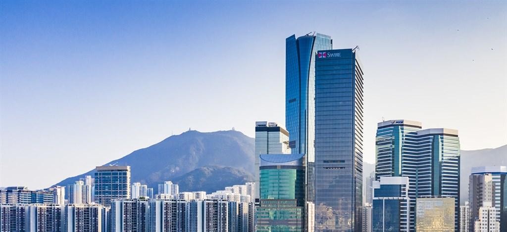 香港近兩個月爆發的「反送中」運動,已讓太古集團在內的一些英資企業意外捲入政治漩渦。(圖取自太古集團網頁swire.com)