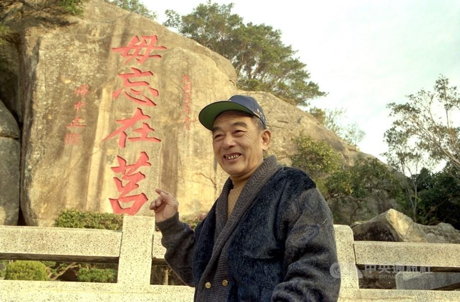 金門地標太武山上「毋忘在莒」勒石雕刻者張再興因病辭世,享壽88歲。(中央社檔案照片)