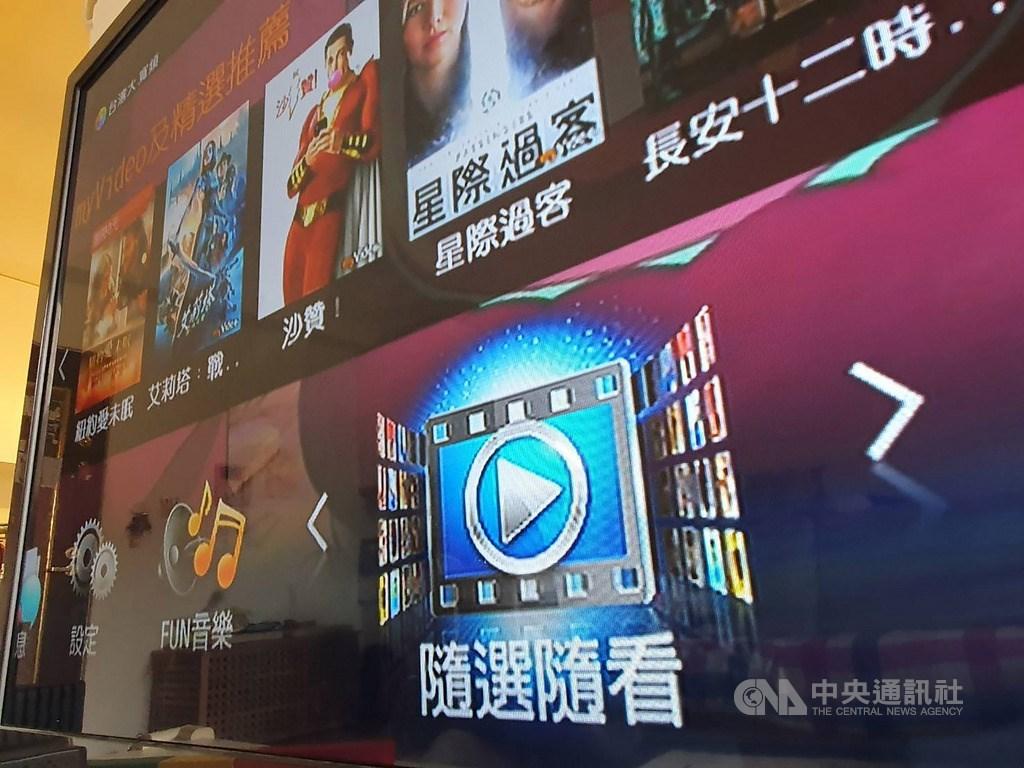 有線電視重播率高、萬年頻道表惹民怨,難符合現代人時間碎片化、娛樂個人化需求,加上OTT來勢洶洶、中華電MOD崛起,都威脅著有線電視的生存命脈。(中央社檔案照片)