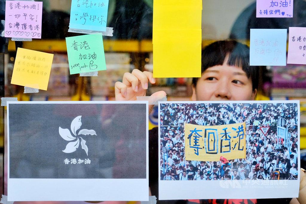 桃園市桃力發展協進會與在台港人組成的香港邊城青年合作,17日舉辦撐香港活動,盼募集250頂安全帽及工程帽、防毒面具及防毒器材等物資,號召群眾一起支持香港。中央社記者吳睿騏桃園攝 108年8月17日