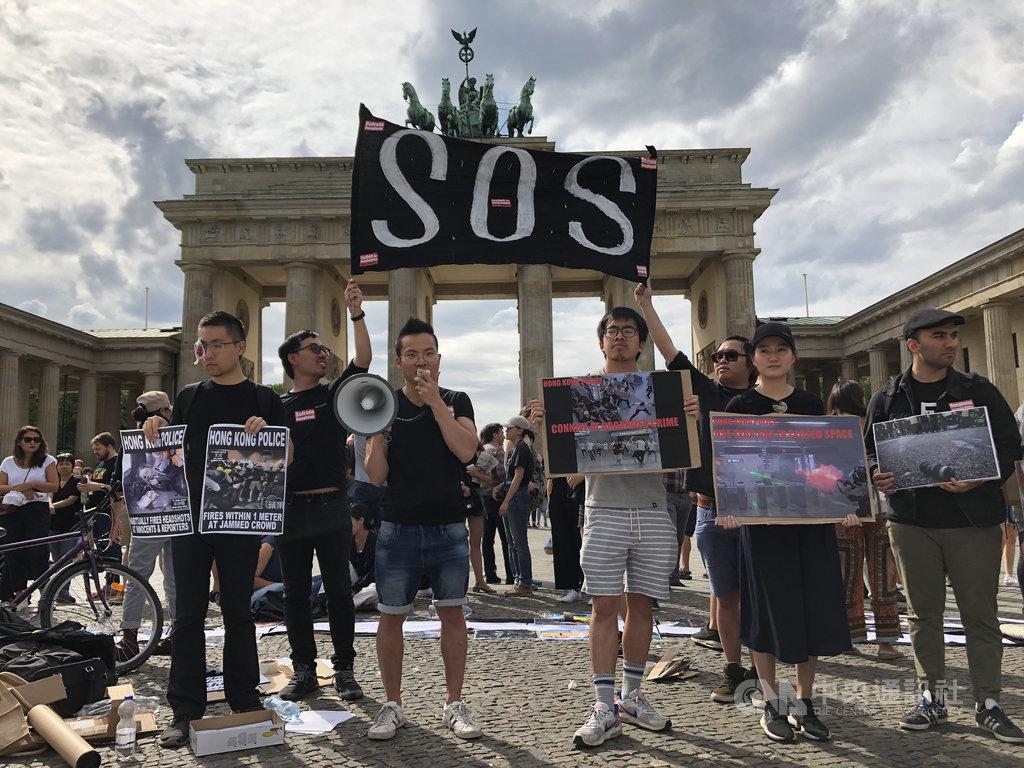 港人在柏林布蘭登堡門前示威,呼籲世人關注香港情勢。中央社記者林育立柏林攝 108年8月18日