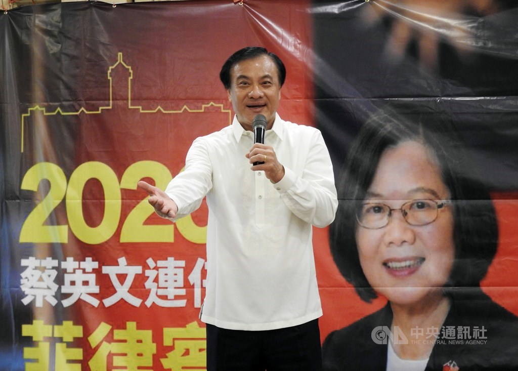 2020蔡英文總統連任菲律賓後援會18日晚上在馬尼拉成立,立法院長蘇嘉全來菲出席,致詞呼籲台商支持蔡總統。中央社記者陳妍君馬尼拉攝 108年8月18日
