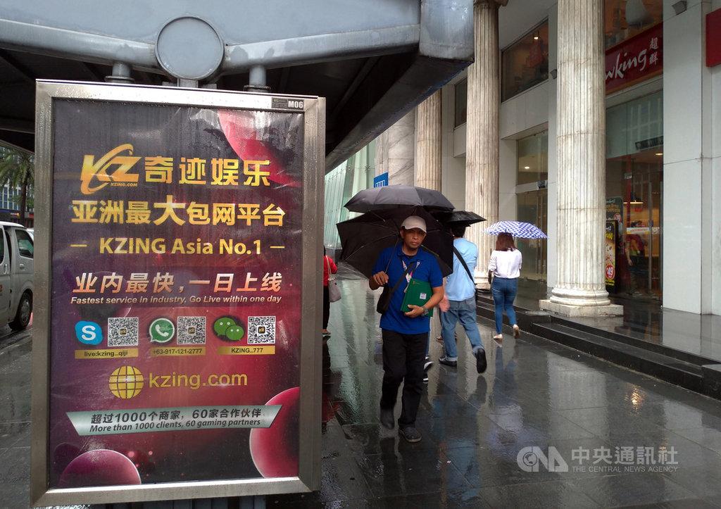 菲律賓博弈產業蓬勃發展,對不少台灣年輕人而言,高薪、供食宿的福利讓他們選擇到菲國工作。圖為大馬尼拉馬卡蒂市艾雅拉大道(Ayala Avenue)上的博彩廣告。中央社記者陳妍君馬尼拉攝 108年8月19日