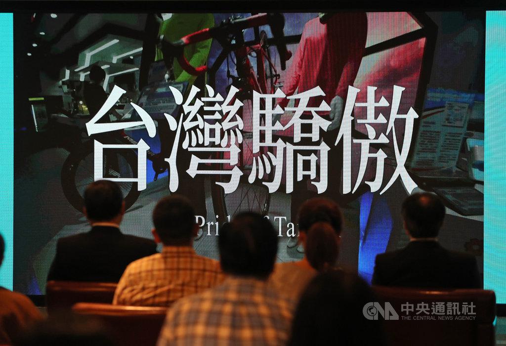 經濟部國際貿易局與外貿協會舉辦「2019讓世界看見台灣精品」創意短片競賽,19日在台北頒獎,鼓勵學子發揮創意,協助推展台灣精品,並關注台灣產業未來。中央社記者裴禛攝 108年8月19日