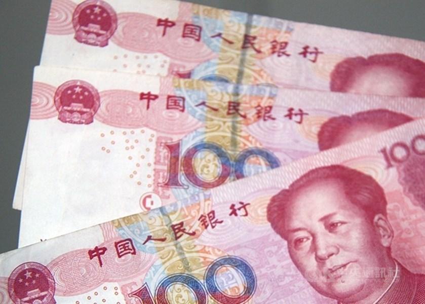 中國人民銀行近日公布,20日起將讓貸款市場報價利率成為基準放貸利率。(中央社檔案照片)