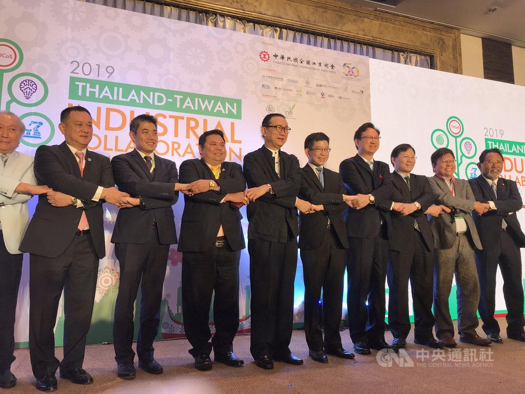 「2019台灣泰國產業鏈結高峰論壇」20日上午在泰國曼谷舉行開幕式,論壇由中華民國全國工業總會與泰國工業院共同主辦。中央社記者呂欣憓攝  108年8月20日