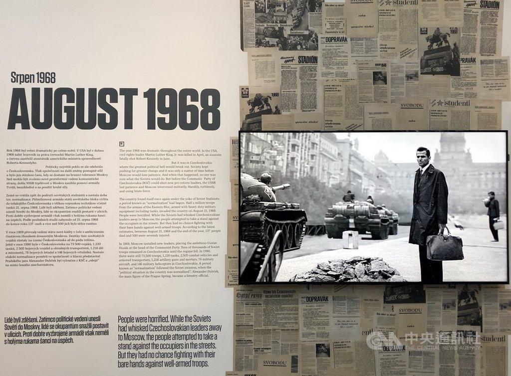 1968年8月20日至21日的深夜,蘇聯坦克進入布拉格,血腥鎮壓民主運動。圖為布拉格共產主義博物館的常設展。中央社記者林育立布拉格攝 108年8月20日