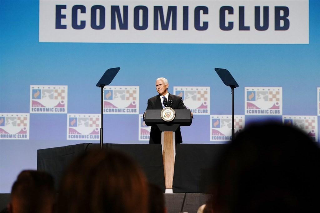 美國副總統彭斯19日發表演講,籲請中國尊重香港法律的完整性。(圖取自twitter.com/VP)