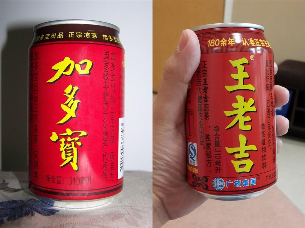 中國兩大涼茶品牌「加多寶」與「王老吉」纏訟多年,耗費自身大量資源。(圖取自維基共享資源;左圖作者Tomchen1989,CC BY-SA 3.0;左圖作者Shwangtianyuan,CC BY-SA 4.0)