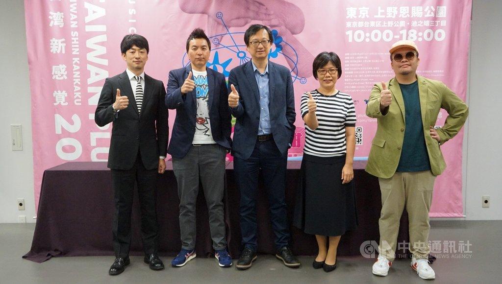 中華文化總會副秘書長張鐵志(中)19日在東京召開記者會說明9月底將第2度到東京辦「Taiwan Plus2019台灣新感覺」活動內容與特色。中央社記者楊明珠東京攝 108年8月19日