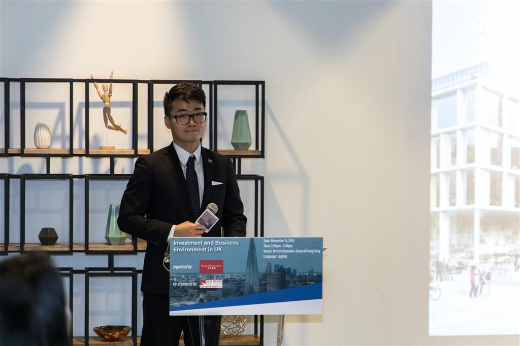 英國駐香港總領事館港籍職員Simon Cheng 8日赴陸後失聯迄今。(圖取自絲綢之路經濟研究發展中心網頁silkroadresearch.org)