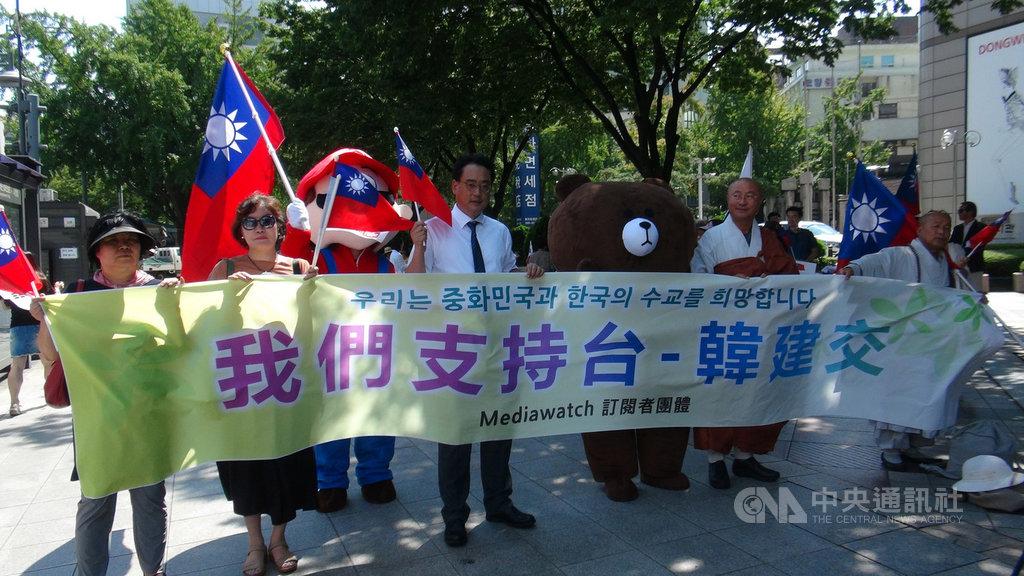 韓國網路媒體Media Watch代表顧問邊熙宰(左3)與訂閱者民間團體23日在首爾光化門駐韓代表部前廣場聚會,舉辦「台韓邦交正常化宣言式」。中央社記者姜遠珍首爾攝 108年8月23日