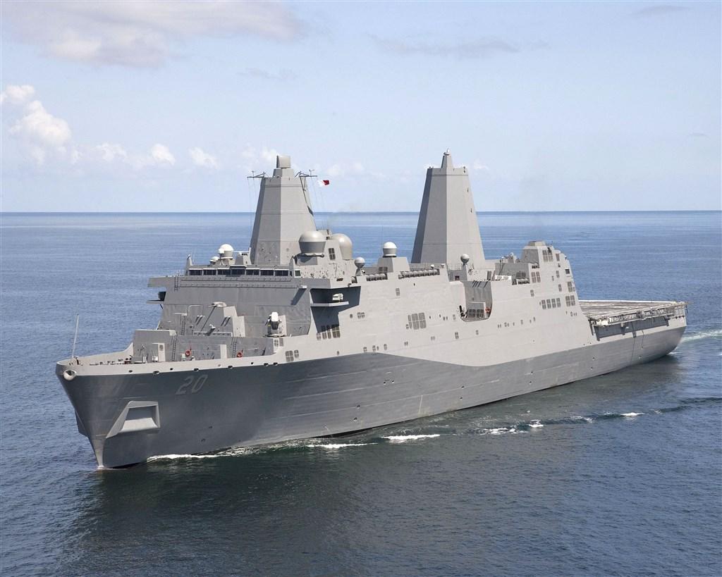美國海軍聖安東尼奧級兩棲船塢登陸艦23日通過台灣海峽,這是美軍軍艦今年來第7度通過。(圖取自維基共享資源網頁,版權屬公有領域)