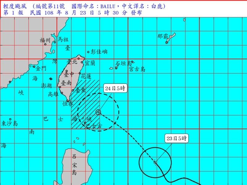 中央氣象局23日清晨5時30分,發布輕颱白鹿海上颱風警報。(圖取自中央氣象局網頁cwb.gov.tw)