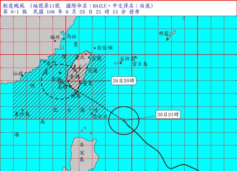 根據中央氣象局最新颱風消息,輕度颱風白鹿加速撲向台灣,陸上及海上警報範圍擴大,陸上警戒區域為彰化及南投以南縣市。(圖取自氣象局網頁cwb.gov.tw)