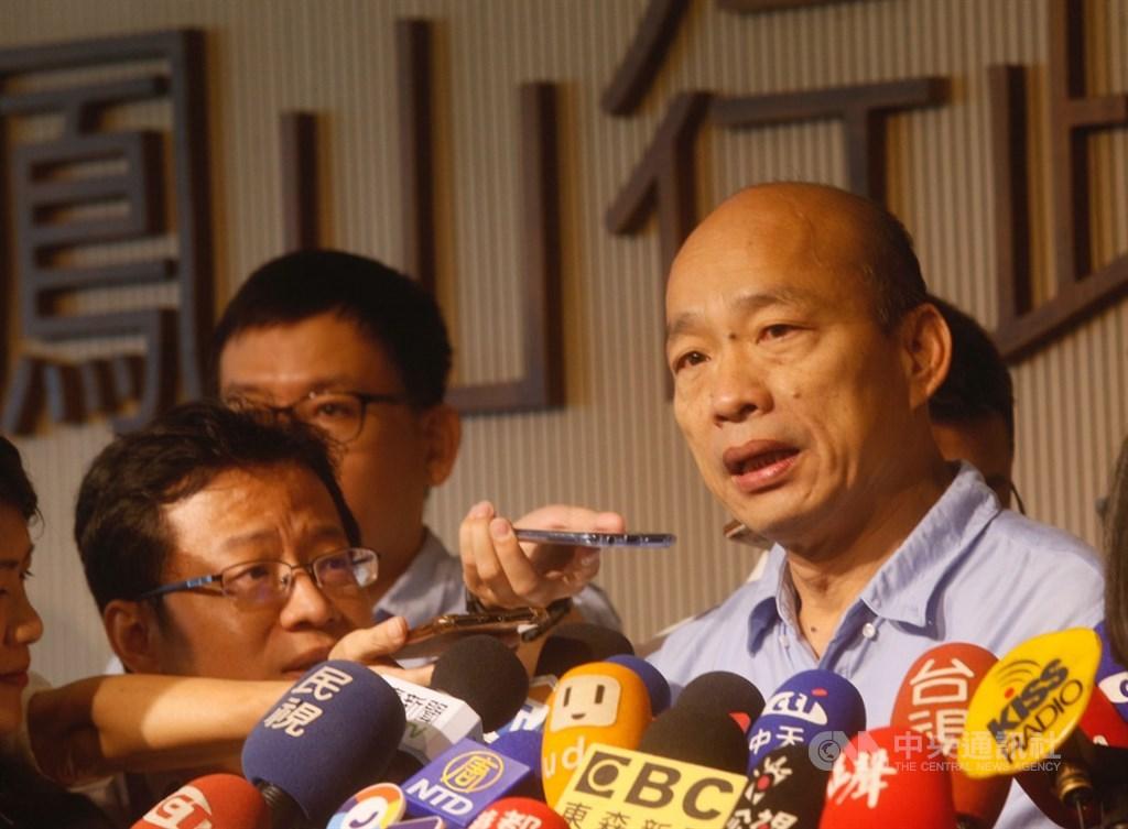 國民黨總統參選人韓國瑜面對內憂外患,國民黨輔選人士強調,「換瑜」不可能。(中央社檔案照片)