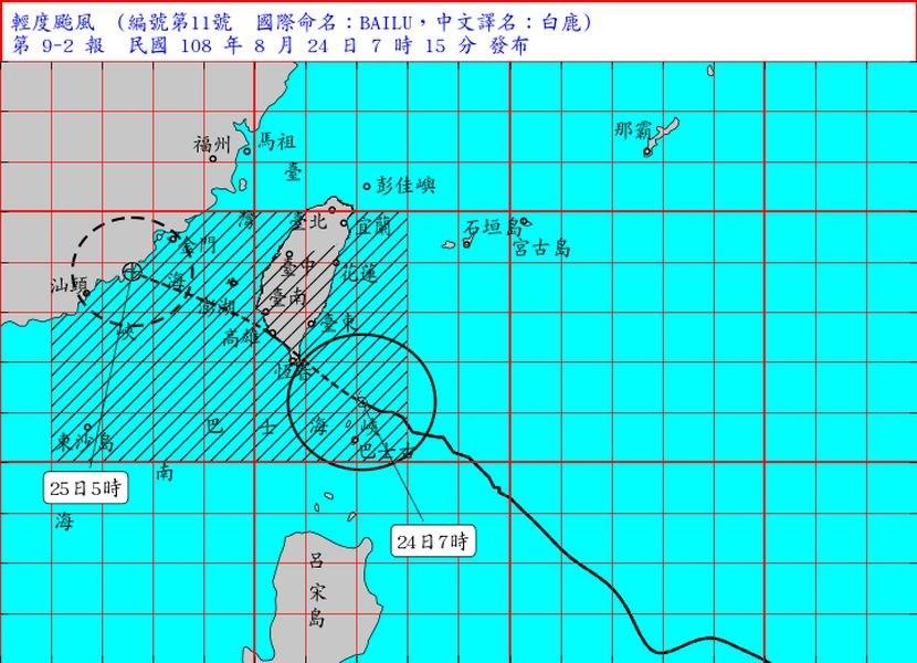 中央氣象局最新颱風資料顯示,輕度颱風白鹿預計24日午後從台東至恆春半島間登陸。(圖取自氣象局網頁cwb.gov.tw)