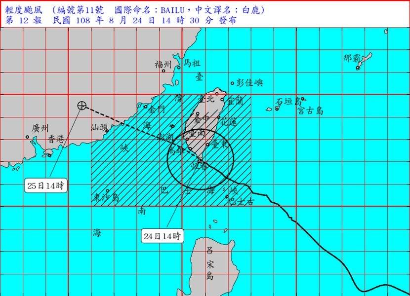 中央氣象局最新颱風資料顯示,輕度颱風白鹿24日下午1時登陸屏東縣滿州鄉。(圖取自氣象局網頁cwb.gov.tw)