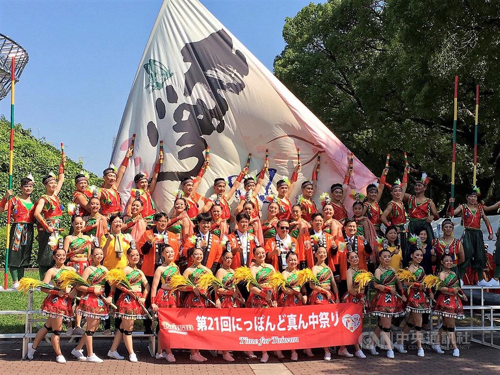 台中市新民高中師生組成台灣代表團隊Time for Taiwan,應邀前往參加日本名古屋真中祭演出,獲得滿堂彩。(觀光局提供)中央社記者余曉涵傳真  108年8月25日