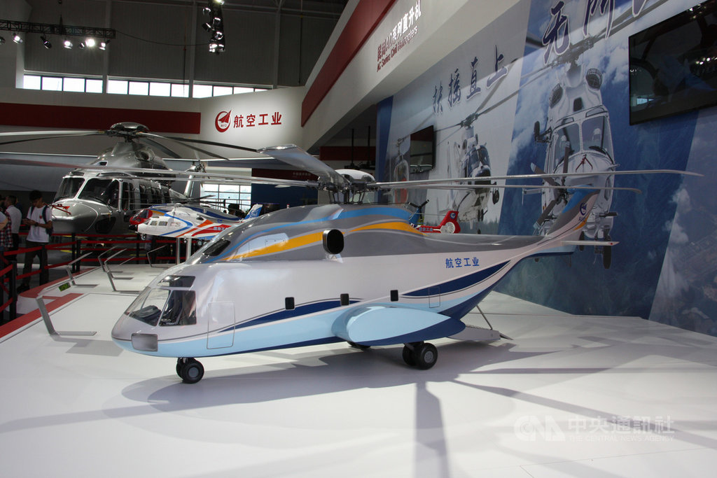 美國家安全顧問波頓尋求阻撓中國企業收購烏克蘭航太公司馬達西奇(Motor Sich),以免北京取得關鍵的航空發動機技術。圖為中國中航工業有意推出的先進重型直升機的模型。中央社記者陳亦偉攝  108年8月25日
