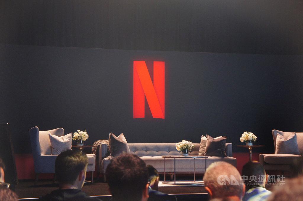 串流影音平台Netflix首批華語原創作品「罪夢者」、「極道千金」、「彼岸之嫁」即將在全球播出,8月26日將在台北舉辦記者會,分享創作歷程。(資料照片)中央社記者吳家豪攝 108年8月25日