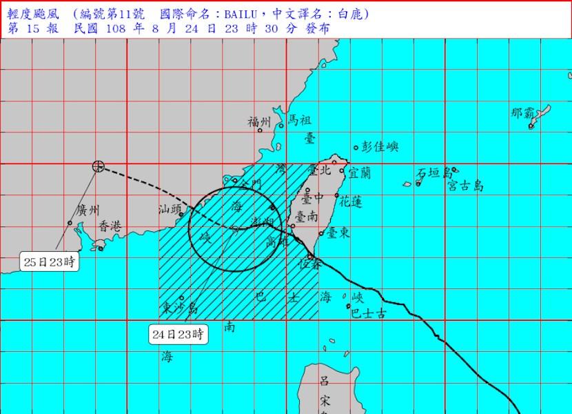 中央氣象局24日晚間11時30分,解除輕度颱風白鹿台灣本島的陸上颱風警報,離島的澎湖、金門仍在陸上警戒範圍。(圖取自中央氣象局網頁cwb.gov.tw)