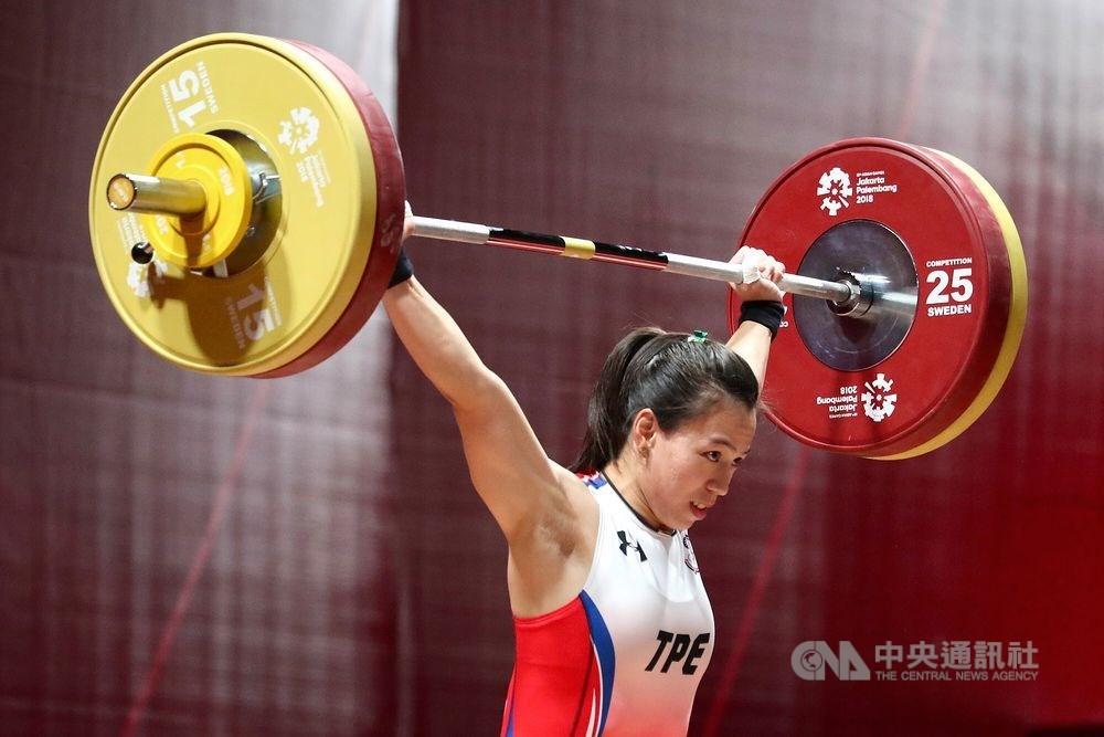 台灣「舉重女神」將參加在泰國舉辦的世界舉重錦標賽,她豪氣地說:「我希望可以讓對手知道,我們實力上的差距。」(中央社檔案照片)