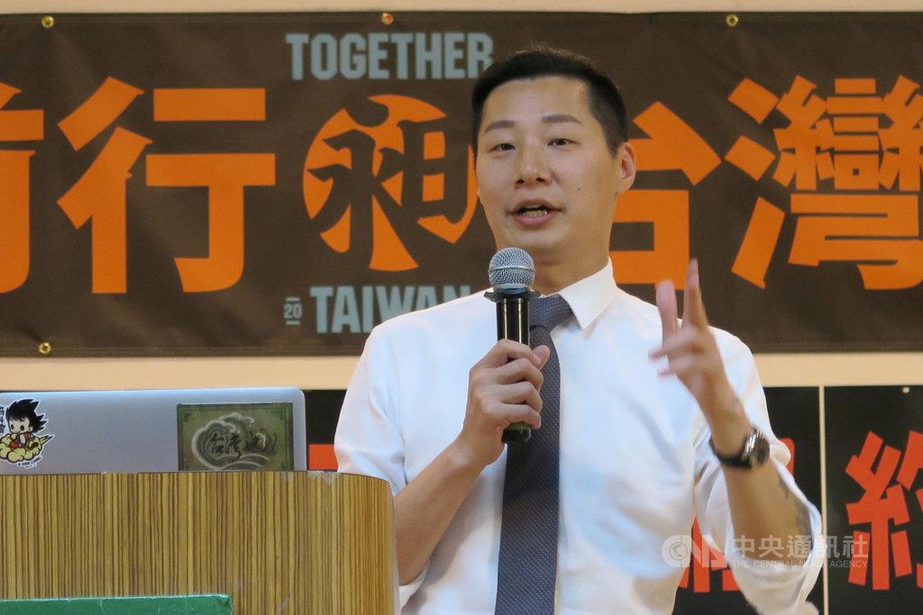 針對香港「反送中」燃起民主抗爭,立委林昶佐表示,香港局勢令許多台灣年輕人思考如何不讓台灣被中國滲透與控制,他相信正義終將屬於香港人民。中央社記者尹俊傑紐約攝 108年8月26日