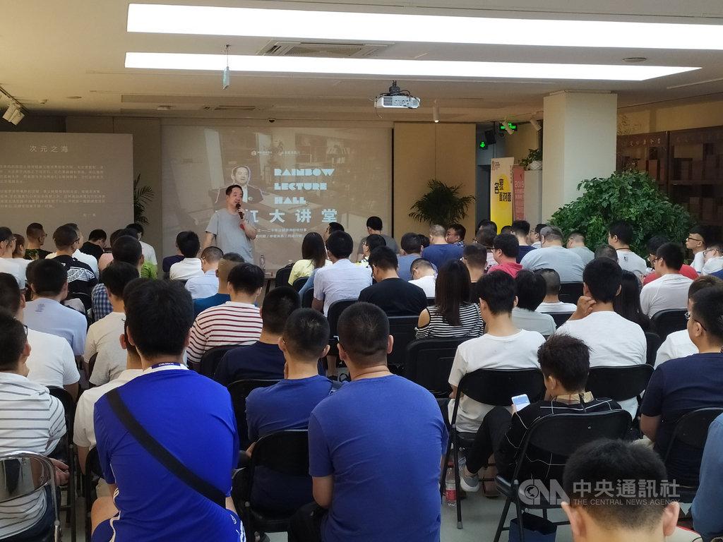 中國同性戀權益組織同性戀親友會北京分會,於7月下旬的週末舉辦講座,有超過百人參加。(資料照片)中央社記者繆宗翰北京攝 108年8月27日
