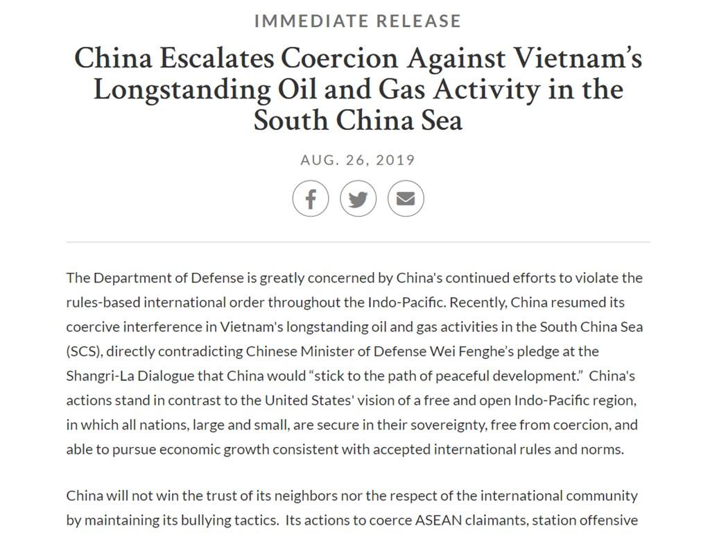 美國國防部26日發出聲明,對中國持續採取行動,違反印太區域以規則為基礎的國際秩序深感關切。(圖取自美國國防部網頁defense.gov)