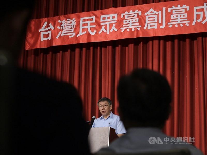 台北市長柯文哲(中)申請成立政黨「台灣民眾黨」,內政部已完成審核備案。圖為柯文哲6日召開台灣民眾黨創黨大會。(中央社檔案照片)