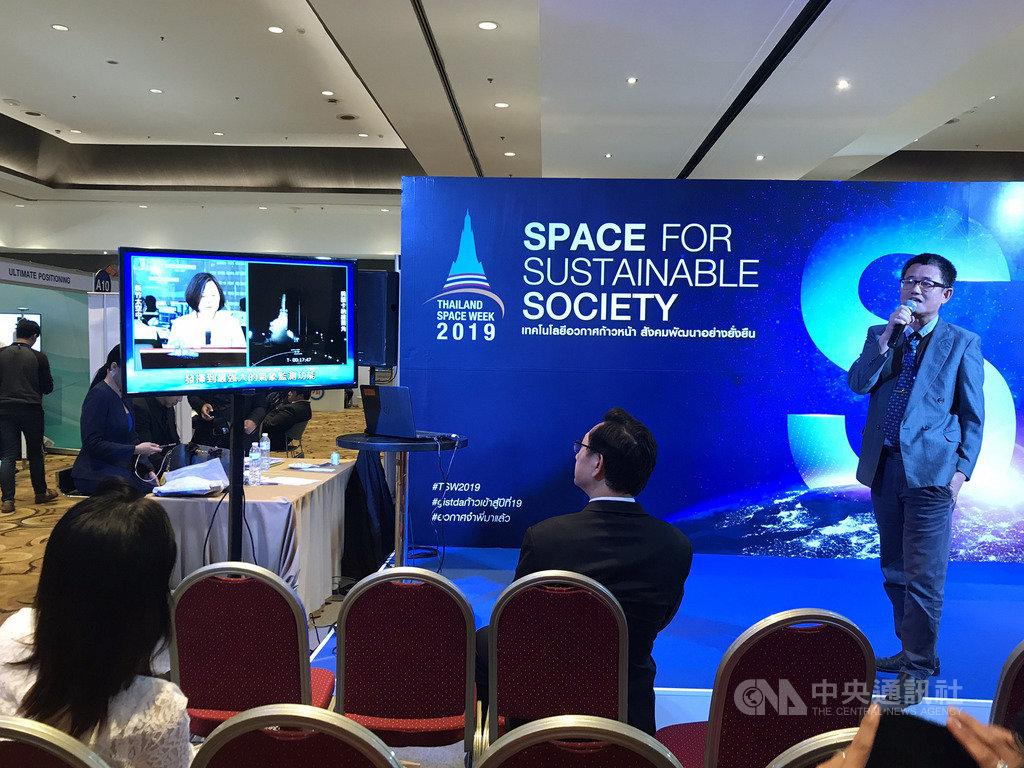 泰國地理信息和太空技術發展局8月27到29日舉辦泰國太空週系列活動,國家實驗研究院駐泰代表楊善國28日在太空週中分享台灣發射衛星的經驗。中央社記者呂欣憓曼谷攝 108年8月28日