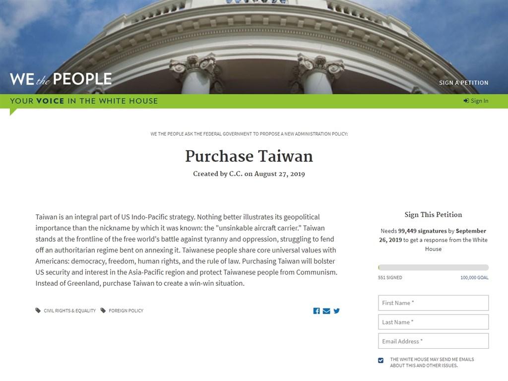 美國白宮請願網站出現「購買台灣」提案連署,呼籲美國政府買下台灣,將可以創造雙贏局面,引起討論。(圖取自美國白宮請願網站網頁petitions.whitehouse.gov)