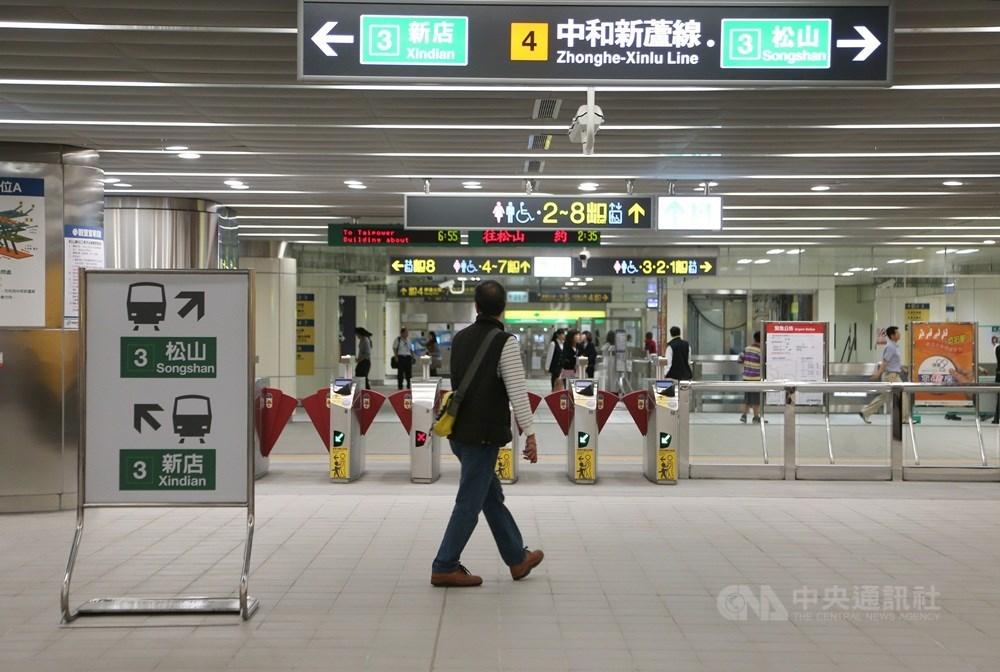 北捷電子票證乘客8折優惠擬取消引發熱議,北捷17日表示,正在研議票價調整方案,預計今年底前會完成相關計畫。(示意圖/中央社檔案照片)