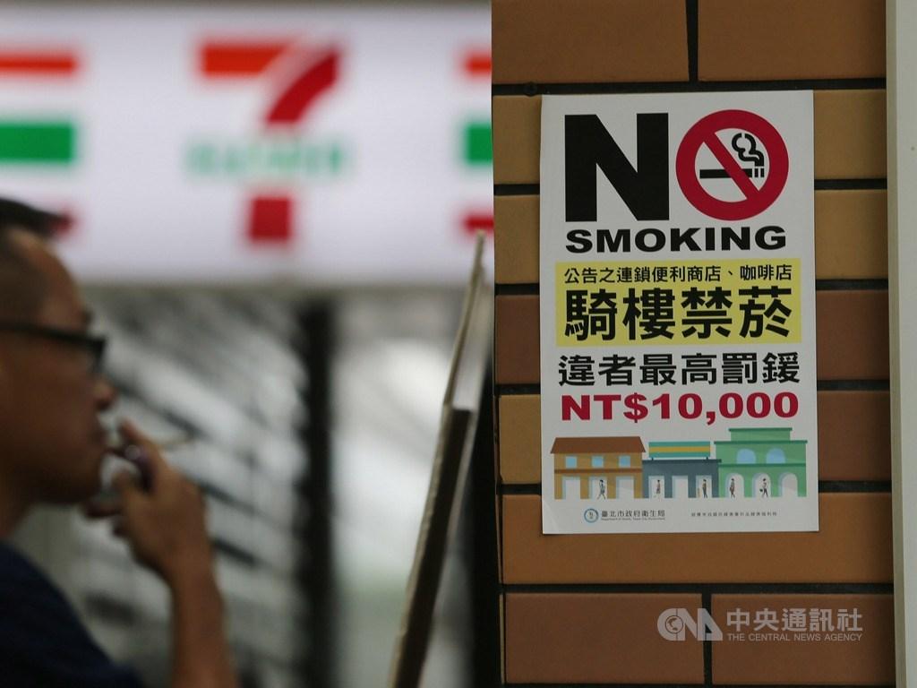 台北市與新北市連鎖便利商店、咖啡店前的騎樓1日起全面禁止吸菸。(中央社檔案照片)