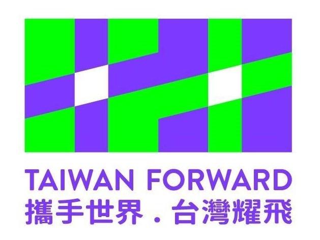 雙十國慶即將到來,國慶籌備會5日在臉書首度公布108年國慶動態logo。(圖取自facebook.com/rocbirthday)