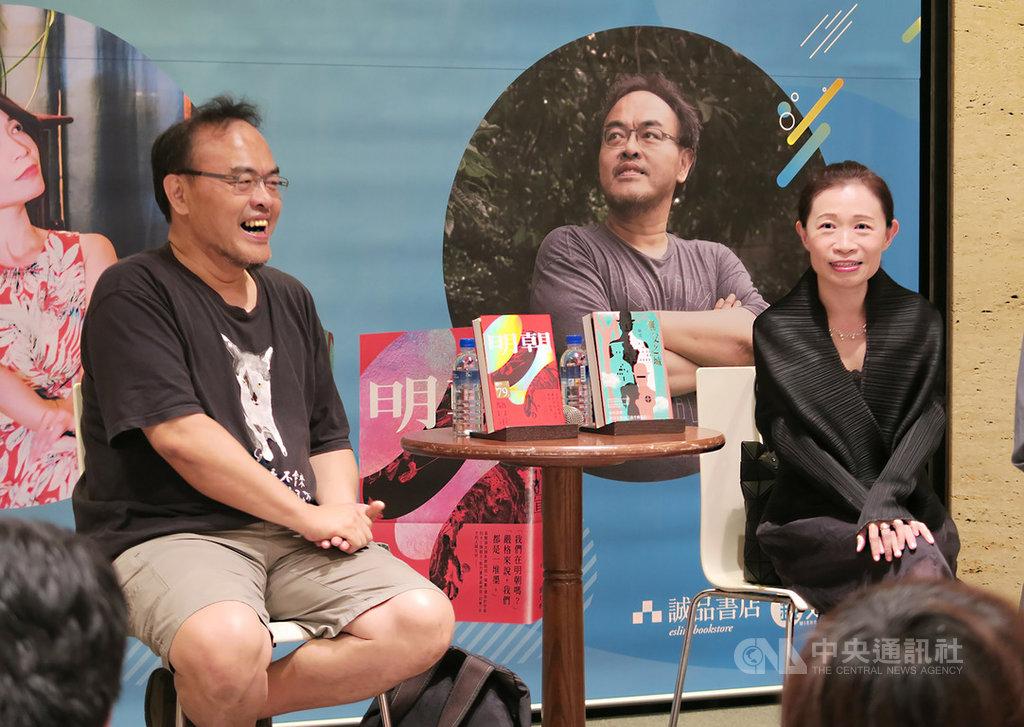 重量級文壇作家駱以軍(左)跟陳雪(右)9月同時出版最新長篇小說,7日在誠品信義店舉行新書發表會,兩人皆出席對談。中央社記者陳政偉攝 108年9月7日