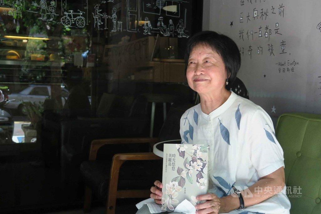 作家唐香燕(圖)經歷丈夫陳忠信(前國安會副秘書長)因美麗島事件入獄,撕開受害家屬的標籤,以回憶方式寫下「時光悠悠美麗島」,用女性生命史見證台灣民主過往。中央社記者陳政偉攝  108年9月10日