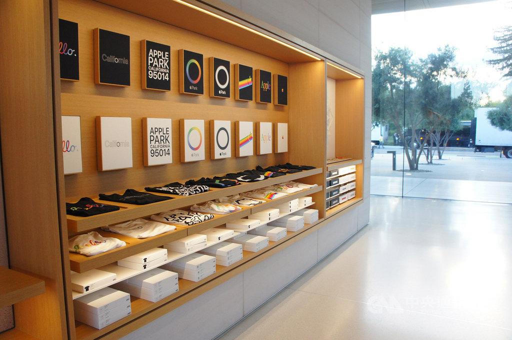 蘋果公司(Apple)將於美西時間10日在蘋果總部Apple Park內的賈伯斯劇院舉行新品發表會,會場附近的訪客中心內販賣T恤、帽子等印有特殊圖案的限定商品。中央社記者吳家豪舊金山攝 108年9月10日