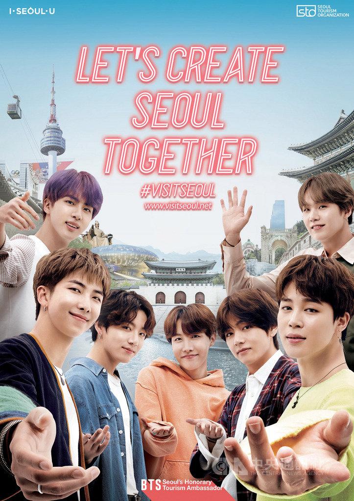 南韓偶像團隊防彈少年團(BTS)為首爾觀光財團拍攝宣傳影片,向國際宣傳首爾觀光魅力。圖為13日將亮相的BTS宣傳影片海報。(首爾觀光財團提供)中央社記者姜遠珍首爾傳真  108年9月10日