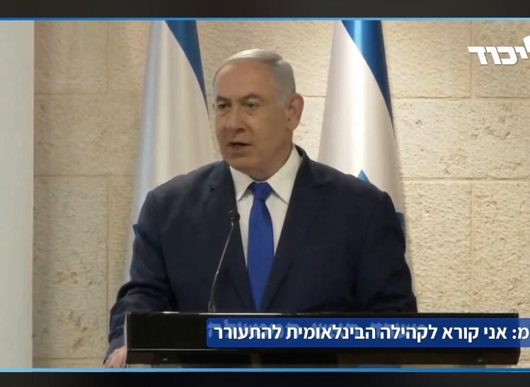 以色列總理尼坦雅胡9日表示,已摧毀伊朗一座先前未曾公開的核子武器研發設施。(圖取自尼坦雅胡臉書facebook.com/Netanyahu)