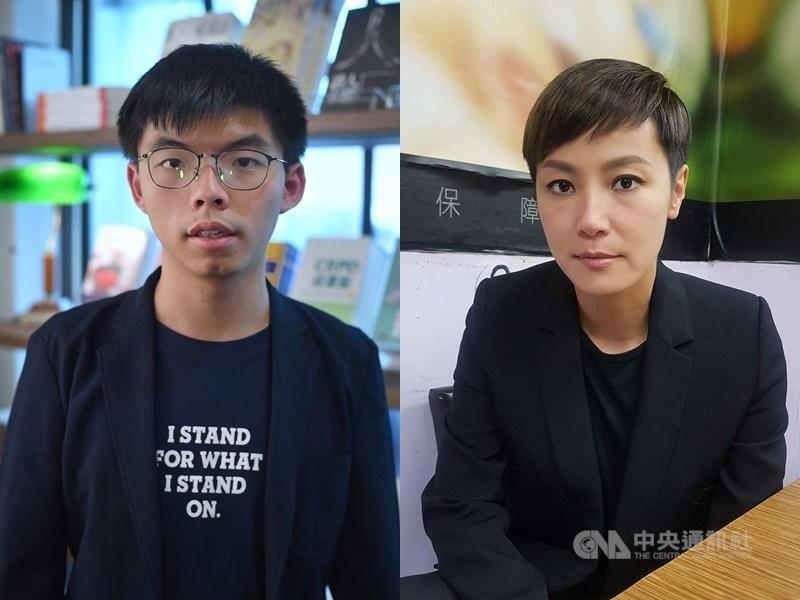 香港眾志秘書長黃之鋒(左)與歌手何韻詩(右)將在17日出席美國國會聽證會,提供香港反送中運動第一手訊息。(中央社檔案照片)