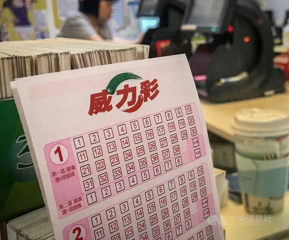 威力彩日前開出新台幣20.47億頭獎,台彩表示,得獎者9月初已現身領獎。(中央社檔案照片)