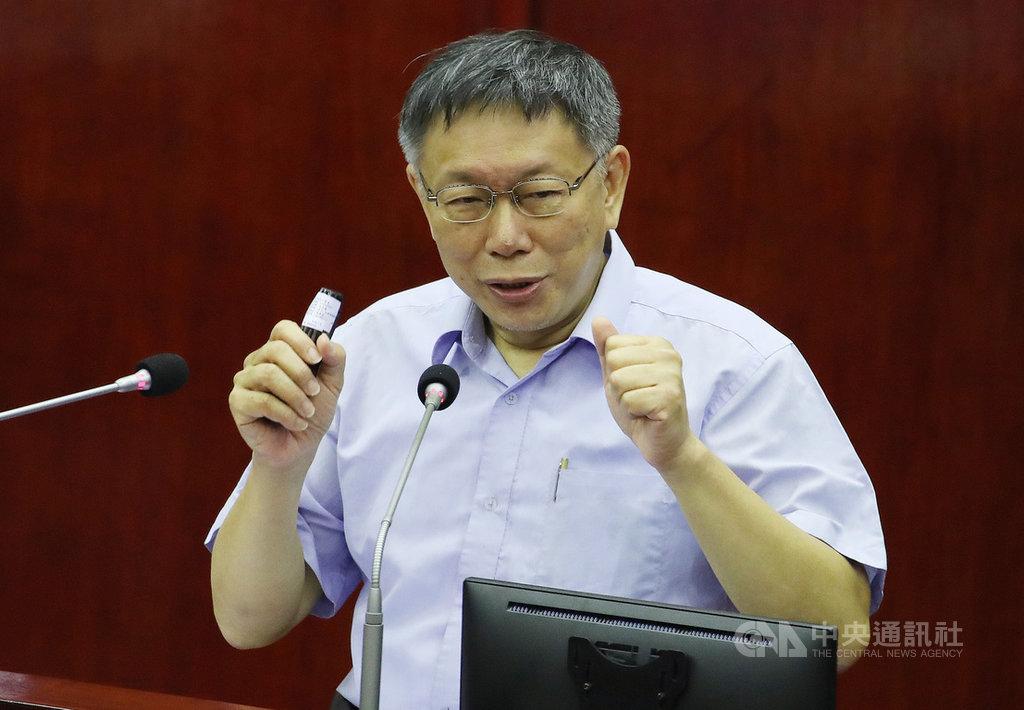 台北市長柯文哲(圖)11日赴議會進行施政報告,議員關切柯文哲成立台灣民眾黨有黨政、市政不分狀況,並要求表態是否選總統,柯文哲表示,從來沒說過要參加2020總統選舉。中央社記者張新偉攝  108年9月11日